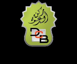 DCB_Logo2